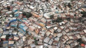 Проблемы Бразилии